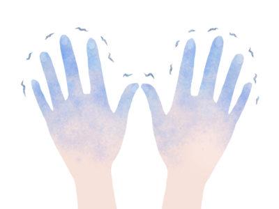 手の冷え性