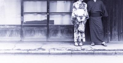 日本の古いしきたり