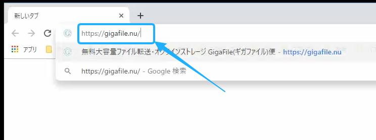 ファイル 便 受け取り 方 ギガ
